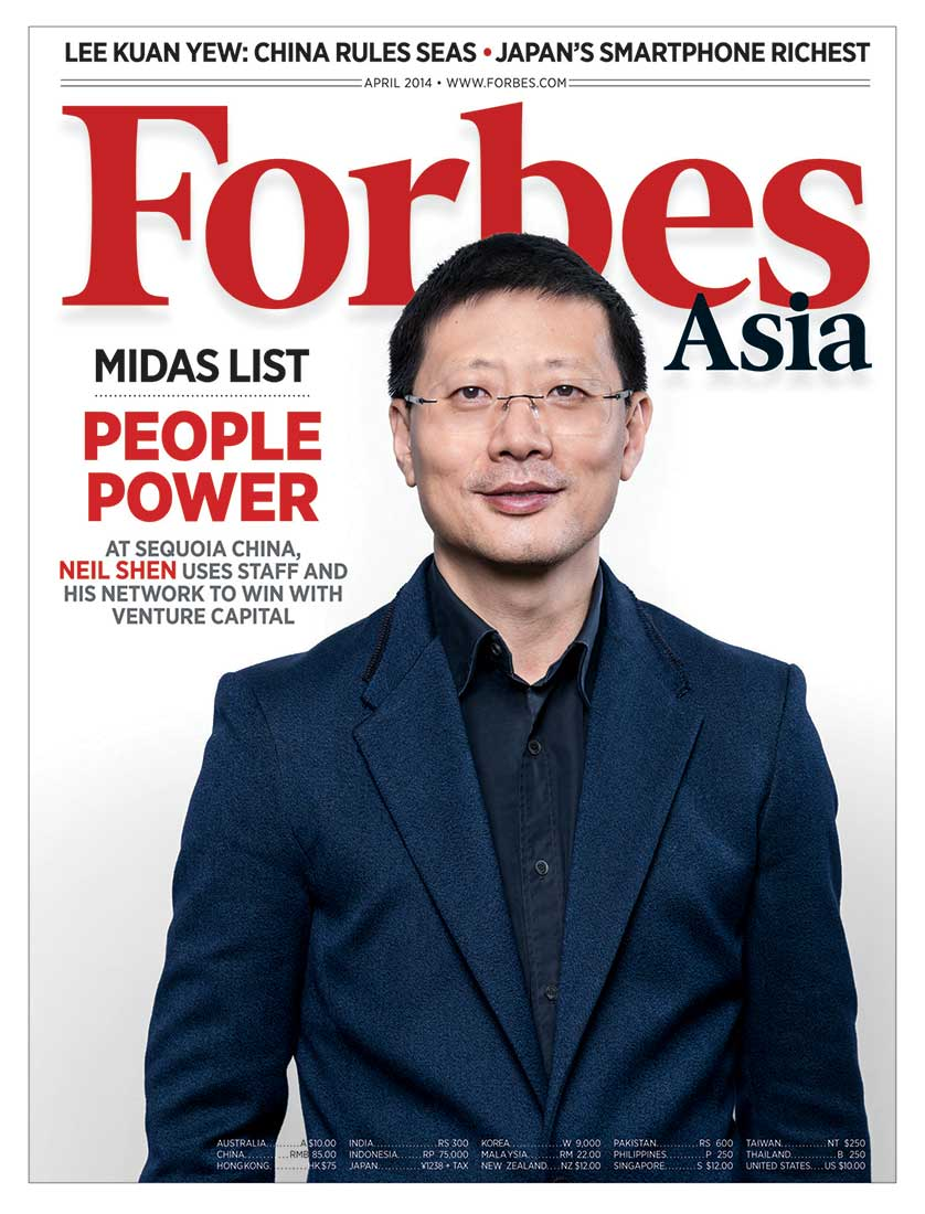 Neil Shen | Sequoia China | CEO | Corporate | Portrait Photography | Forbes | Cover | Beijing | China