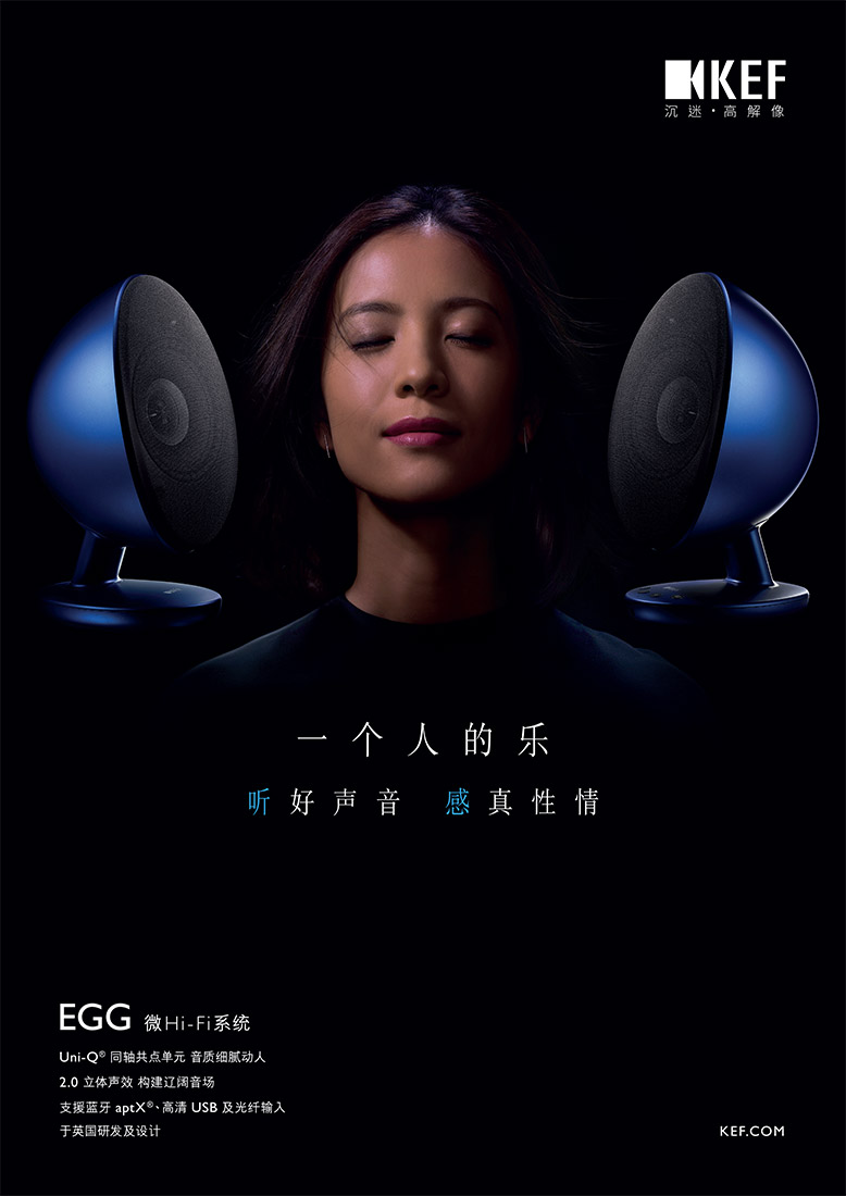 KEF Egg  Advertisement Campaign by Photographer Stefen Chow | Advertising | Commercial | Speakers | Audio Technology | Asia | Hong Kong | China