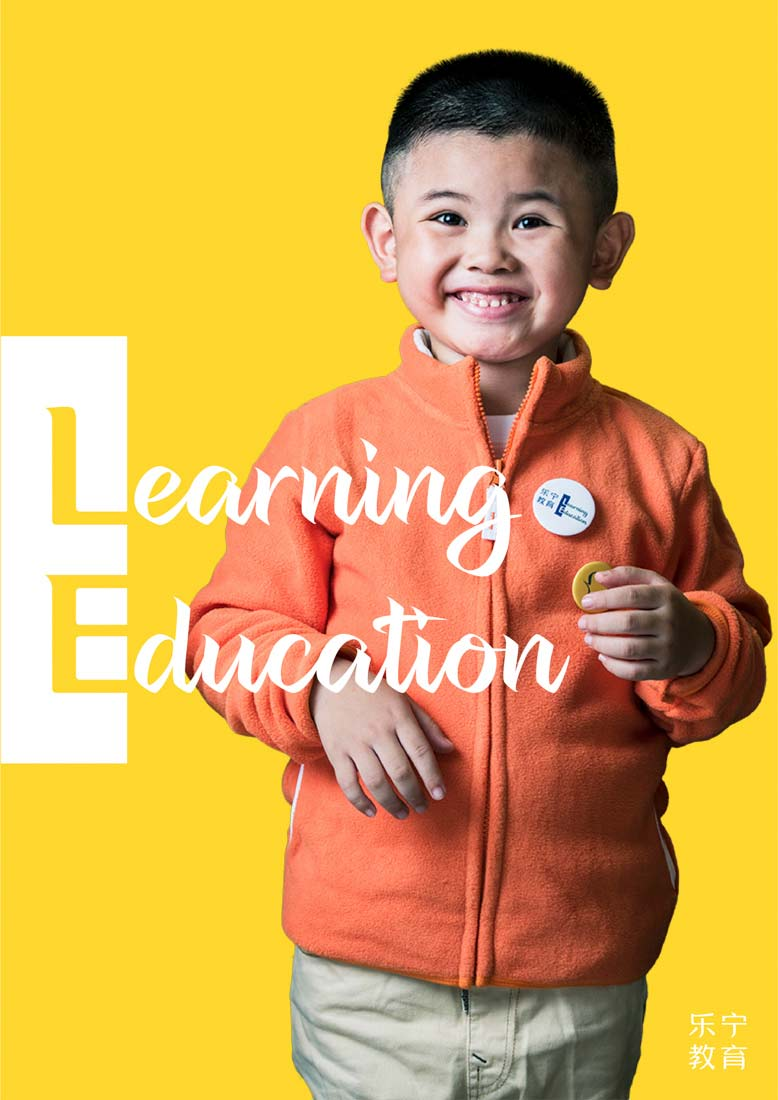 LEARNING Education Child Toddler Portrait  Photography Video Stefen Chow